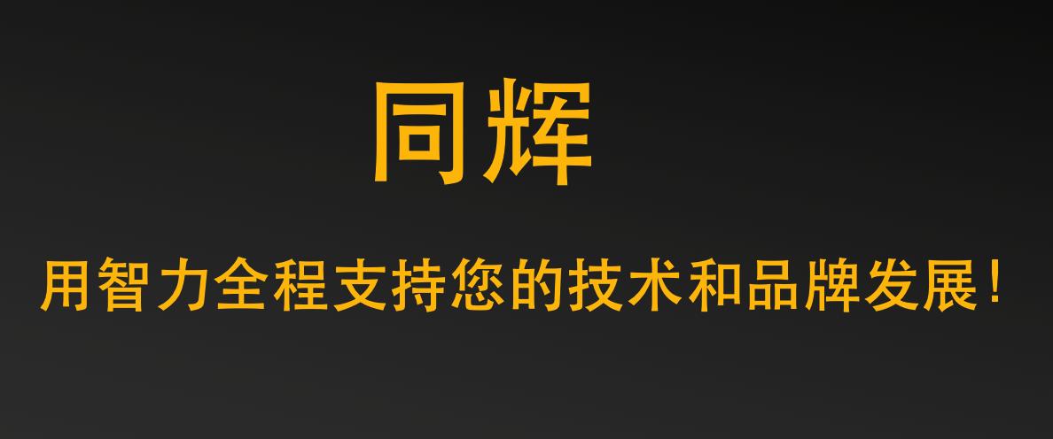 政策 | 征集2019年北京市市级两化融合管理体系贯标试点企业,截止6月底!